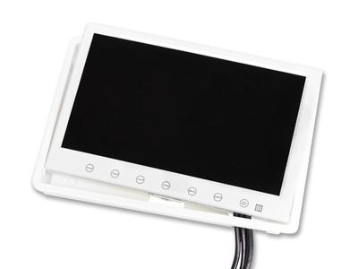 7 Zoll Monitor (Weiß) Montagerahmen